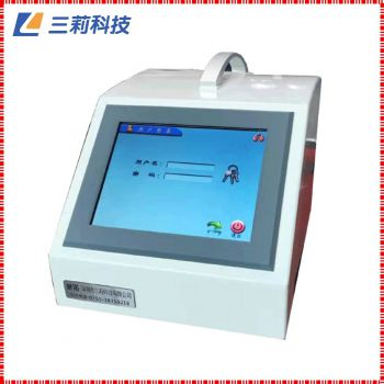 纯化水TOC-1.0总有机碳分析仪 审计追踪型电导率法TOC测定仪 TOC总有机碳分析仪