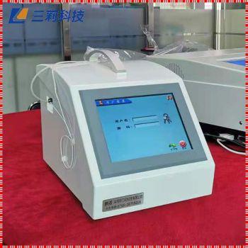 TOC-1.1总有机碳分析仪 注射用水TOC测试仪 TOC总有机碳分析仪