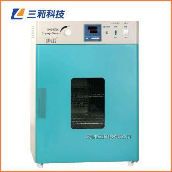 250℃立式电热鼓风干燥箱 DHG-9030A250℃烘箱