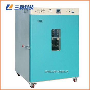 300℃立式电热鼓风干燥箱 DHG-9920B300℃大型高温烘箱