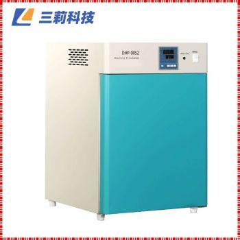 电热恒温培养箱 DHP-9052L 50升智能生物恒温培养箱