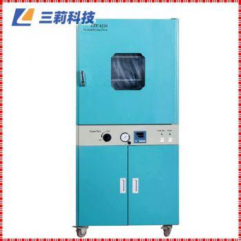 真空干燥箱 DZF-6090含真空泵真空干燥箱