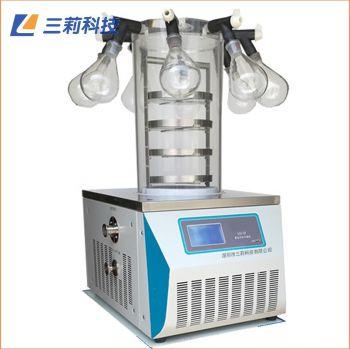 -50℃多歧管冻干机 LGJ-10多歧管普通型冷冻干燥机
