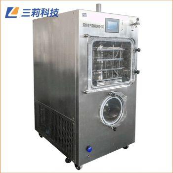 0.5㎡冻干面积冻干机 LGJ-50F硅油加热压盖型冷冻干燥机