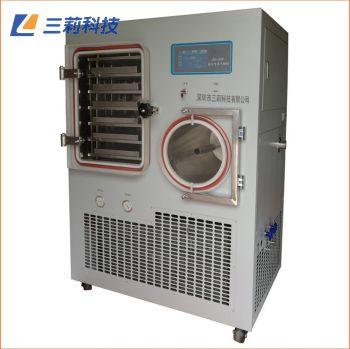 1平方真空冻干机 LGJ-100F硅油加热普通型冷冻干燥机