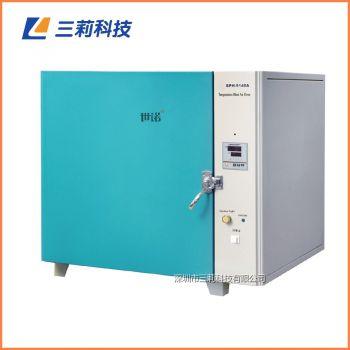 400℃200升高温烘箱 BPH-9200A高温鼓风干燥箱
