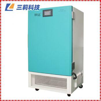 LHH-250SDP药品稳定性试验箱 250L可程式触摸屏控制器药品试验箱