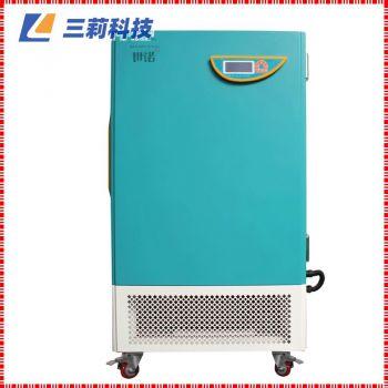 LHH-250SD药品稳定性试验箱 250L微机控制药品试验箱