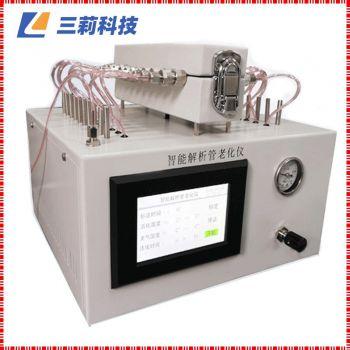 SNT-10解析管老化仪[多功能解吸管活化仪]