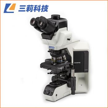 奥林巴斯半电动荧光显微镜 批发价BX53(LED)荧光显微镜