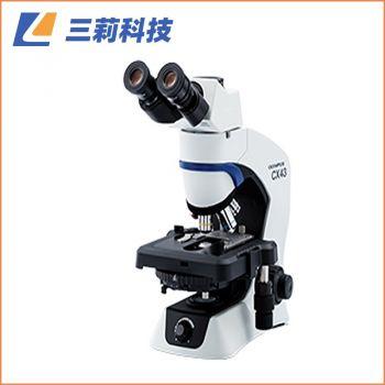 奥林巴斯简易偏光生物显微镜 CX43荧光生物显微镜